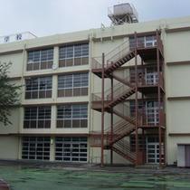 区立向原小学校外壁改修工事