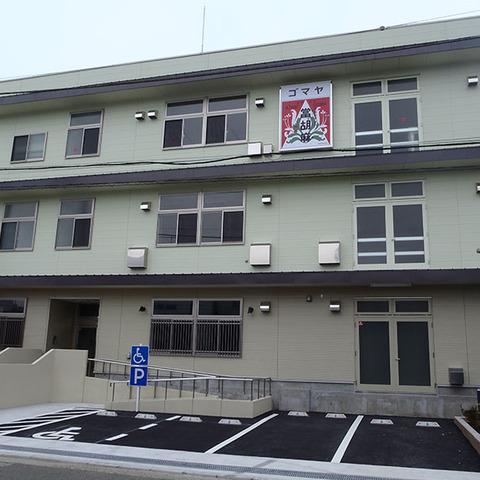 ゴマヤ横浜工場新築工事