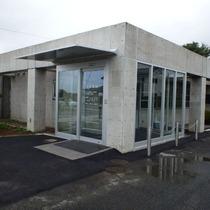 福島医院トイレ及び玄関等改修工事