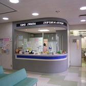 岩田産婦人科医院改修工事
