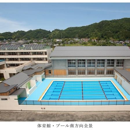 小鹿野小学校体育館・プール新築工事