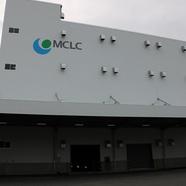 三菱ケミカル物流首都圏ロジスティックセンター4期倉庫建設工事
