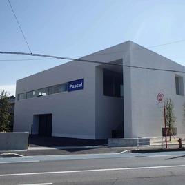 パスカル株式会社様 熊谷営業所新築工事