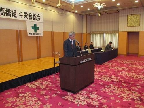 sansokai202003.jpg