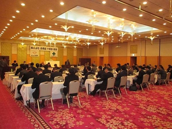 http://takahashigumi.co.jp/news/sansokai201803.jpg